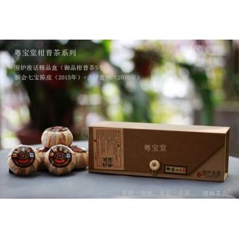 围炉夜话精品盒(御品柑普茶5个)